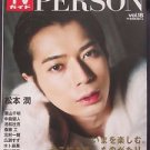 ARASHI MATSUMOTO JUN COVER TV GUIDE PERSON JAPANESE MAGAZINE Vol 18