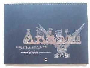 ARASHI 2006-2007 OFFICIAL CALENDAR SHO OHNO NINO JUN AIBA JAPAN JOHNNY MINT