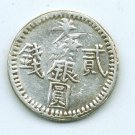 China - Sinkiang Province - 2 Miscals Silver Coin - 1892 -1907 - ED602