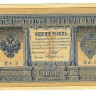 1898 1 Ruble - Russian  - Russian Empire Note - ED308