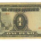 Philippines 1 Peso Japanese Invasion Money ( JIM ) Note - WW II