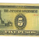 Philippines 5 Peso Japanese Invasion Money ( JIM ) Note - WW II