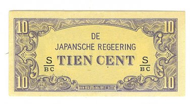 Netherlands Indies - 10 Cent (Tien Cent) Note - Japanese Invasion Money ( JIM ) Note - WW II