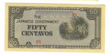 Philippines 50 Centavo Note - Japanese Invasion Money ( JIM ) Note - WW II