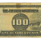 Philippines 100 Peso Japanese Invasion Money ( JIM ) Note - WW II