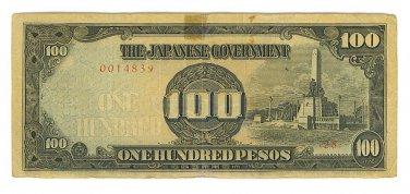 Philippines 100 Peso Japanese Invasion Money ( JIM ) Note - WW II
