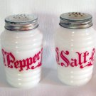 Anchor Hocking White Glass Range Sized Salt & Pepper Shakers