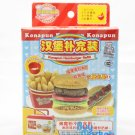 JAPAN BANDAI Konapun Hamburger French Fries SUPPLEMENT Toys Cooking Kitchen Set