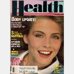 HEALTH September 1983 9/83 Magazine KIM ALEXIS cover, Barbara Ribakove