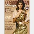 COSMOPOLITAN BEAUTY Italia Italian December 2005 magazine 12/05
