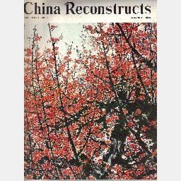 CHINA RECONSTRUCTS Magazine January 1974 SAFE COAL MINING! Communes CHIAO KUAN-HUA