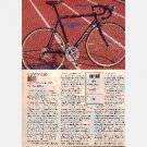 CANNONDALE R600 GIANT ATX 890 rei novara trionfo KLEIN QUANTUM PRO BICYCLING Magazine article 1995