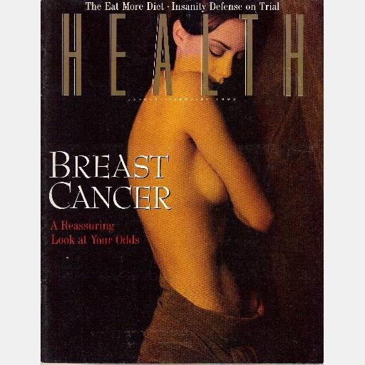 HEALTH January February 1993 Magazine BREAST CANCER Scott Baldwin's Insanity Defense BIRTHMARKS