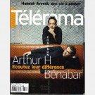 TELERAMA French Magazine 22 October Octobre 2005 ARTHUR H BENABAR Bettye LaVette Hanah Arendt