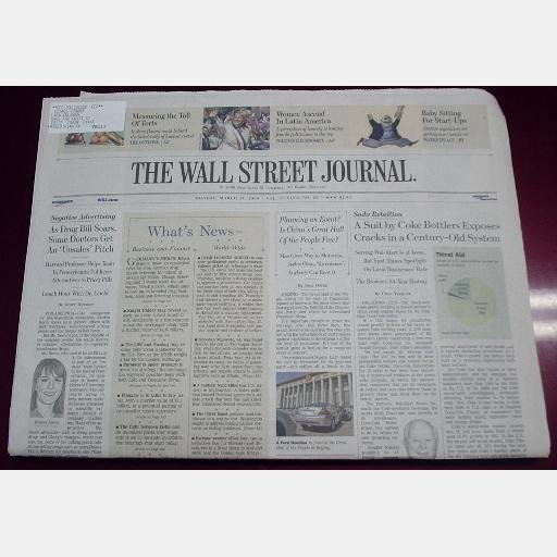 THE WALL STREET JOURNAL Monday March 13 2006 newspaper NCAA Tournament George Washington