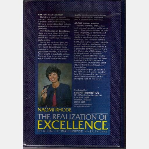 NAOMI RHODE CASSETTE Realization Excellence-Delivering Ultimate Service Health Care 1984 CASSETTES
