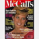 MCCALL'S Mccalls April 1995 magazine PRINCESS DIANA'S SWEET REVENGE