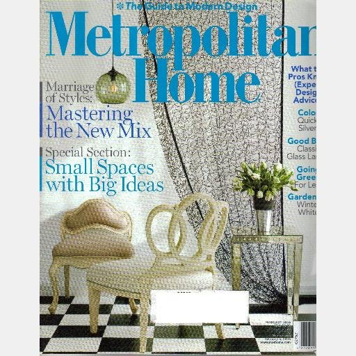 METROPOLITAN HOME February 2006 Magazine Classic Glass Ball Lamps Vasson Demetriou Paul Field