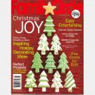 FAMILY CIRCLE December 2005 Magazine