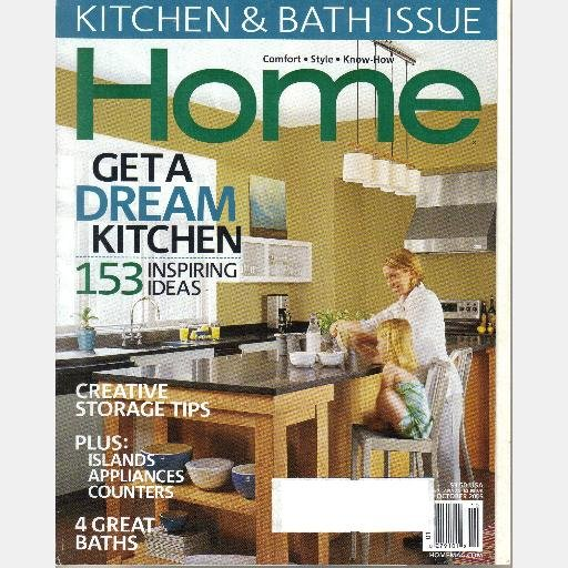 HOME October 2005 Magazine Ron Libby Cosentino STACEY KIRBY BUCHKEAD GA HOUSE