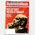 BUSINESS WEEK BUSINESSWEEK Magazine March 31 2008 Reluctant Revolutionary Bernanke FINANCIAL CRISIS