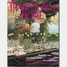 TRADITIONAL HOME April 2007 Magazine Set of the Nannie Diaries Scarlett Johansson