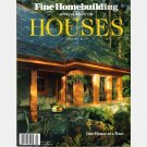 Fine Homebuilding Magazine 147 Summer 2002 Annual Issue Houses Brooklyn Carriage House Obie Bowman