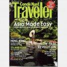 CONDE NAST TRAVELER October 2005 Magazine Asia Hong Kong Japan Gardens Lanfkawi Island Cambodia Laos