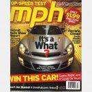 MPH March 2005 Lamborghini Murcielago Ferrari 308 Triumph Rocket vs Mazda Miata Ashton Martin DB9