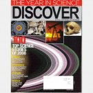 DISCOVER January 2009 magazine 100 Top Science Stories FRITZ ZWICKY Robert Proctor God Particle