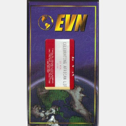 Celebrating African Life VHS tape EVN video Educational Video Network