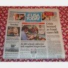 USA TODAY January 22 2008 Newspaper U2 WALL STREET Chris Douglas-Roberts