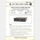 TOYOTA SM-413 AUTO RADIO SERVICE MANUAL Cassette Deck Electronic Tuner Celica Supra Corolla
