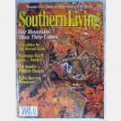 SOUTHERN LIVING October 1995 Bonaventure Cemetery Savannah Miss Eudora Welty