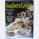 SOUTHERN LIVING July 1992 Kathy Kirk Train Albermarle County Virginia Plainfields