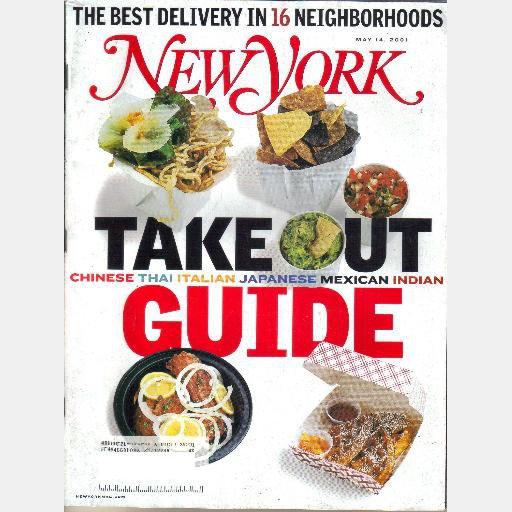 NEW YORK Magazine May 14 2001 Take Out Guide Anna Kournikova LYCOS ad