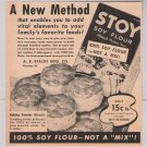 Stoy Soy Flour '40s PRINT AD cooking vintage advertisement 1944