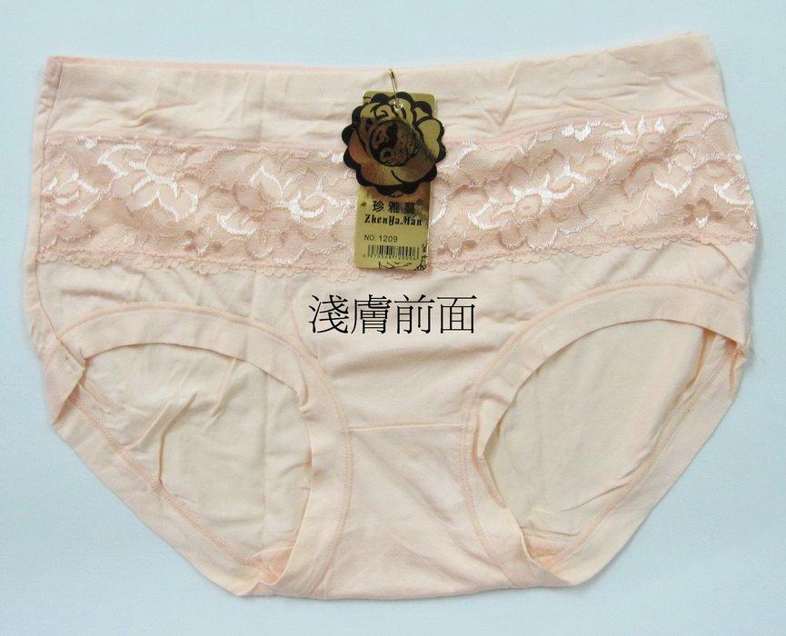 中��女��褲3149 �`�`紫4� Panty Underwear 大碼女��褲��褲