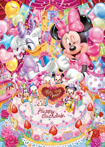 DPG-266-561 Birthday Party of Minnie Mouse and Daisy Duck (Japan Tenyo Disney)