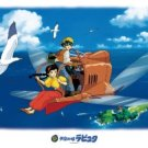 AB-1000-218 Laputa Castle in the Sky (Hayao Miyazaki Ensky Ghibli Jigsaw Puzzle)