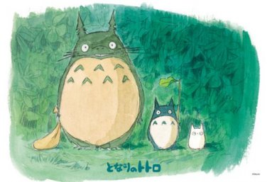AB-300-281 My Neighbor Totoro (Hayao Miyazaki Ensky Studio Ghibli Jigsaw Puzzle)