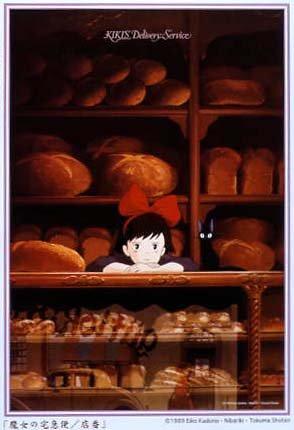 AB-300-219 KIKI's Delivery Service (Hayao Miyazaki Ensky Ghibli Jigsaw Puzzle)