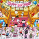 E-11-476 Peanuts Snoopy and Woodstock - Birthday Party (Epoch Jigsaw Puzzle)
