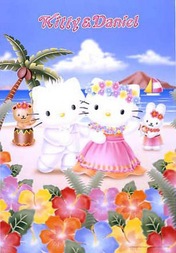 AB-300-50 Hello Kitty and Daniel (Japan Artbox Jigsaw Puzzle)
