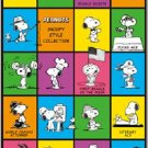 AP-10-841 Peanuts Snoopy Style Collection (Japan Apollo-sha Jigsaw Puzzle)