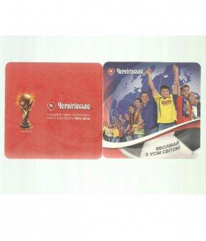 CHERNIGIVSKE BEER FIFA WORLD CUP 2010 UKRAINIAN ADVERTISING BEER MAT COASTER