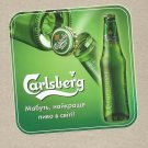 CARLSBERG BEER UKRAINIAN LANGUAGE ADVERTISING PEEL AND STICK POSTER