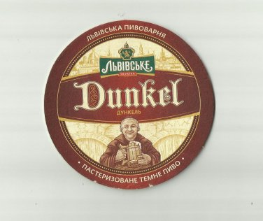 LVIV DUNKEL LVIVSKE DUNKEL BEER UKRAINIAN ADVERTISING BEER MAT COASTER