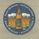 NEVSKOE BEER RUSSIAN ADVERTISING BEER MAT COASTER BALTIKA BEER ST PETERSBURG
