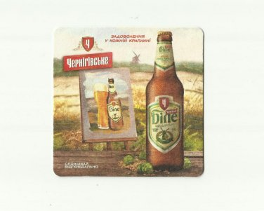 CHERNIGIVSKE BEER BILE WHITE BEER UKRAINIAN ADVERTISING BEER MAT COASTER